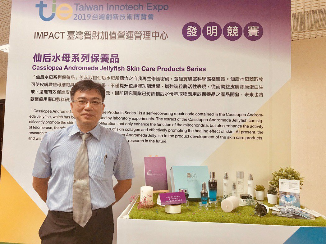美和科技大學副校長吳裕仁教授是各類比賽中獲獎的熟面孔。 美和科大/提供