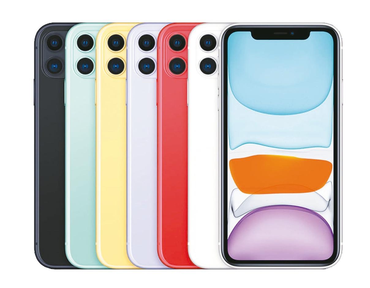 蘋果iPhone 1164G 6.1吋智慧型手機。 圖/udn買東西提供