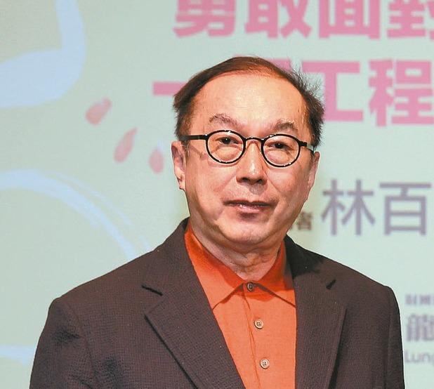 廣達董事長林百里。圖/聯合報系資料照片