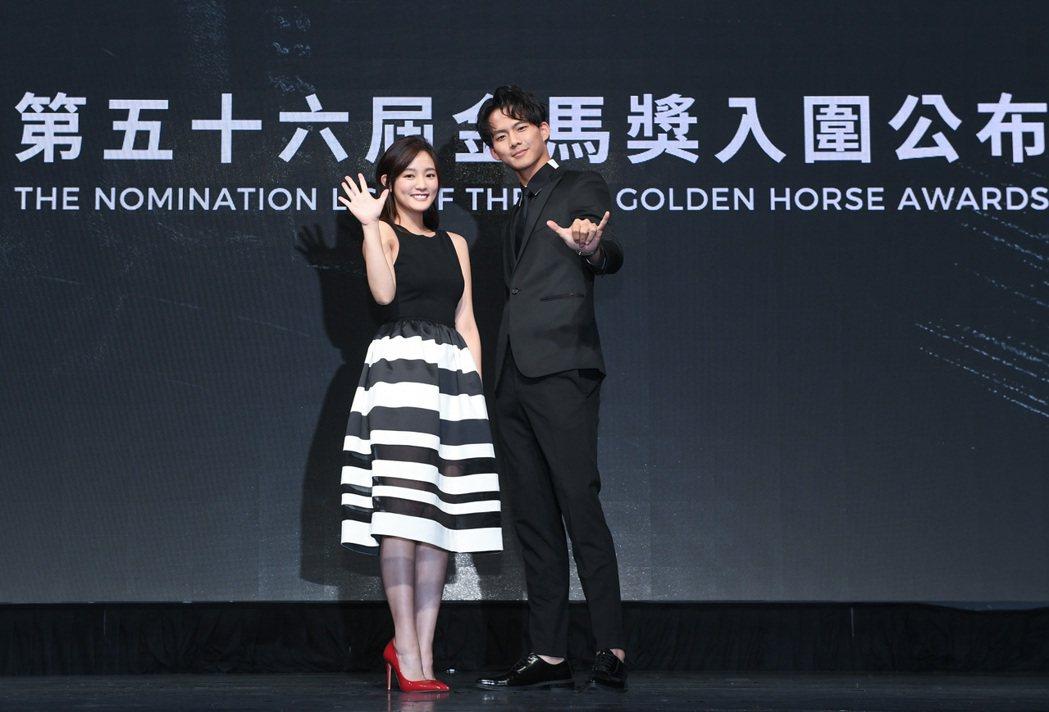 第56屆金馬獎今天下午公布入圍名單,演員王淨、吳念軒擔任揭曉嘉賓。圖/金馬執委會