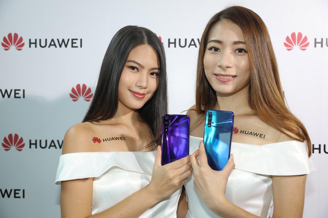 華為全新HUAWEI nova 5T手機,採用後置AI 四鏡頭配置,包括4800...