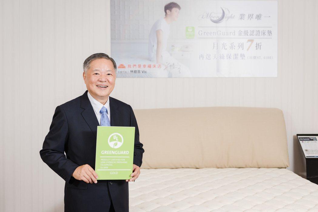 「我們是幸福床店」董事長吳文智表示,當初花費兩萬元美金將我們的床墊送去檢測,為的...