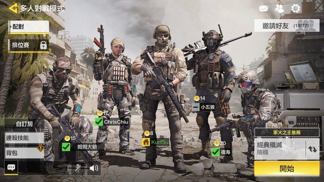 超人氣角色幽靈(Ghost)於戰場中現身,將與玩家們一同並肩作戰!