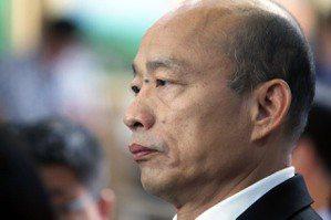 韓國瑜的石油夢,是群眾催眠意識與北京戰略意圖下的產物