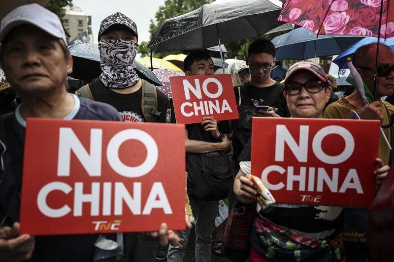 圖為台港929大遊行現場,攝於9月29日,台北。 圖/歐新社