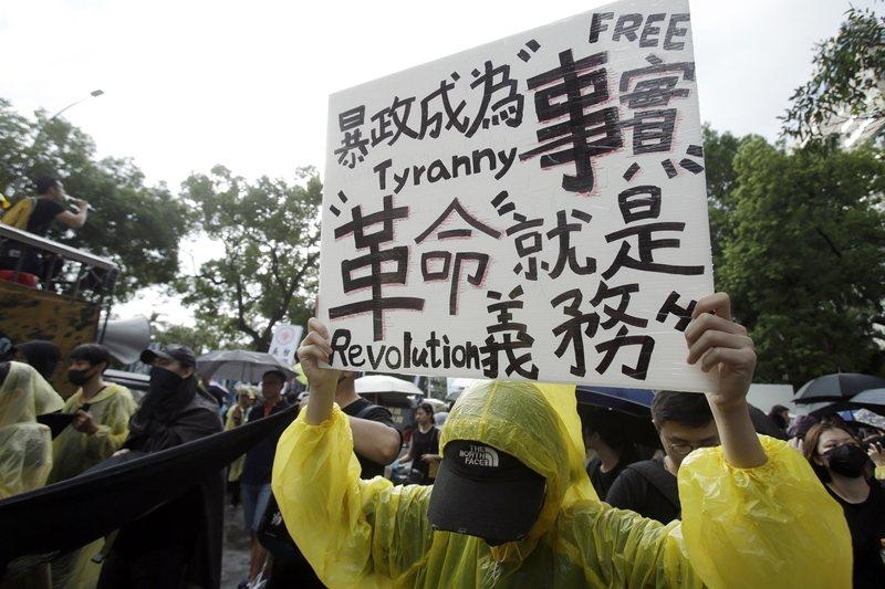 圖為台港929大遊行現場,攝於9月29日,台北。 圖/美聯社