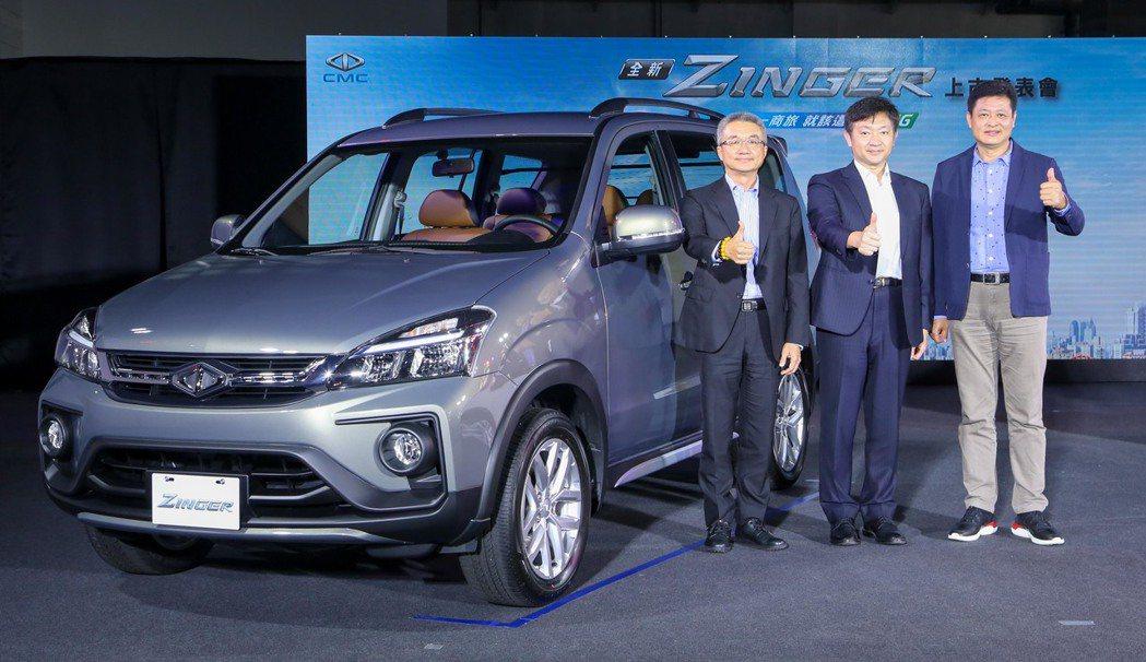 ZINGER的月販目標為700台。 圖/中華汽車提供