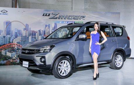 住商混合最佳車款 ZINGER小改款售價65.9萬起