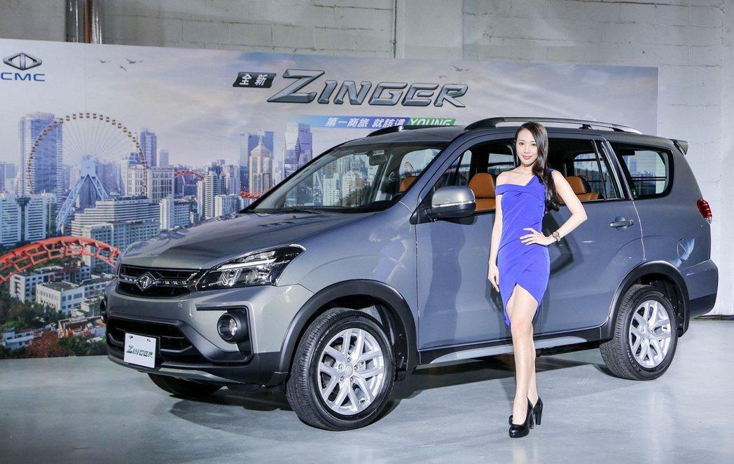 ZINGER小改款售價65.9萬起。 圖/中華汽車提供