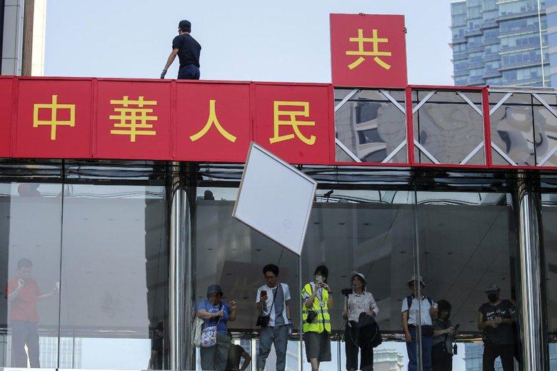 十一中共國慶大典,香港發起「沒有國慶,只有國殤」示威活動。 圖/歐新社
