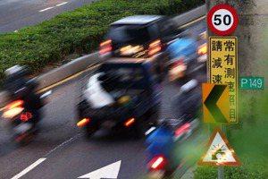 德國人交通歷險記:從臺灣道路奇觀談公民遵法意識