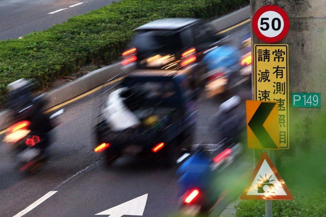 依速限行駛說來是尊法意識的一環,但有多少人真的做得到呢? 圖/聯合報系資料照