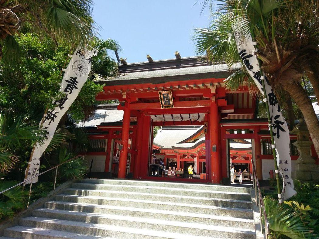 青島神社神門前