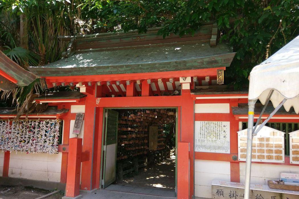 日本南九州:宮崎(一)青島神社記行