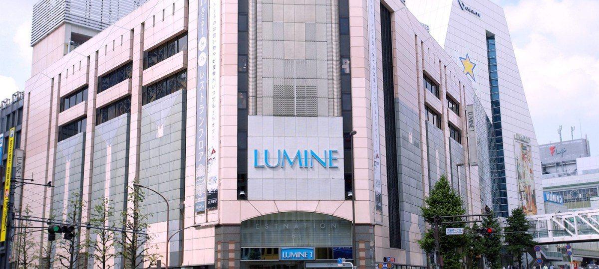 圖/LUMINE官網