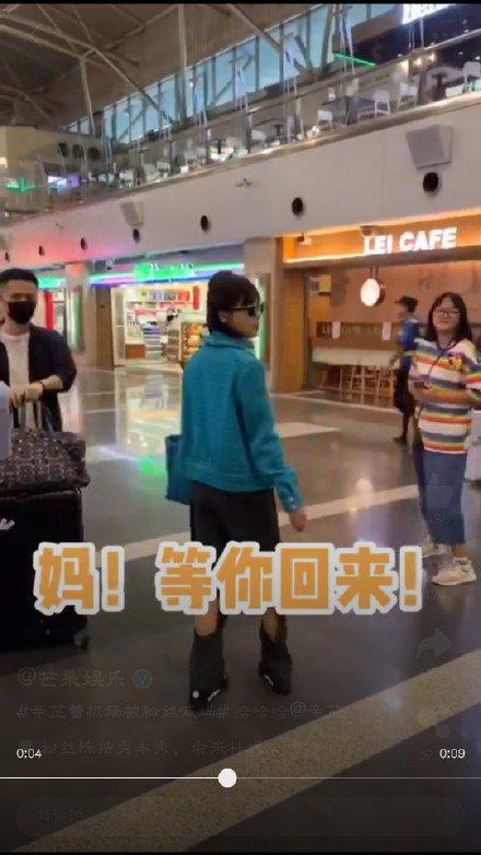 辛芷蕾被男粉喊「媽」。圖/摘自微博