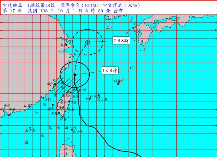 颱風遠離,中央氣象局今天清晨解除陸上颱風警報。圖/氣象局提供