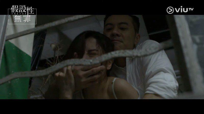 王敏奕在最新港劇「假設性無罪」挑戰性侵戲。圖/擷自Youtube