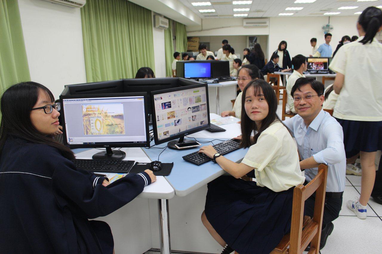 國立新竹高商師生參加「2019全國慈善科技人文網頁設計比賽」總計獲得2金獎、2銀...