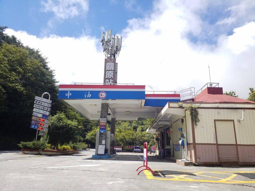 中橫公路關原加油站是全台最高的的加油站,自8月起開始停業整修。記者王思慧/翻攝