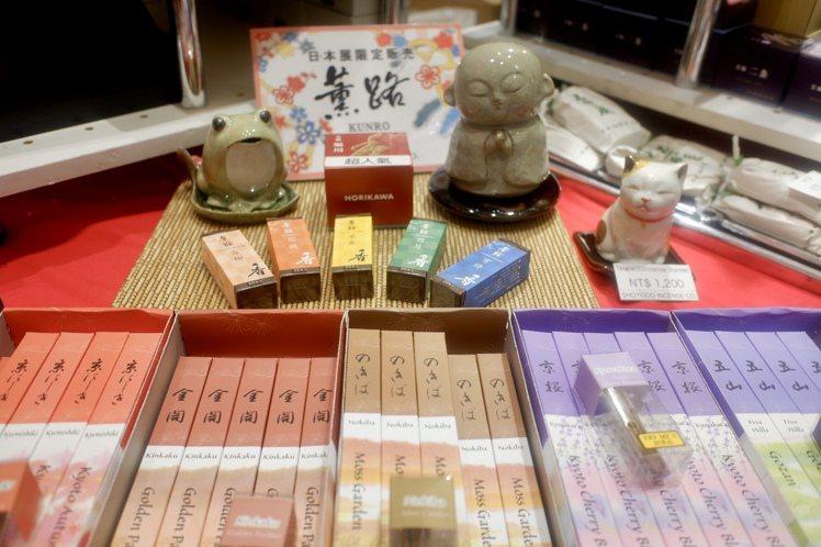 京都松榮堂。記者江佩君/攝影