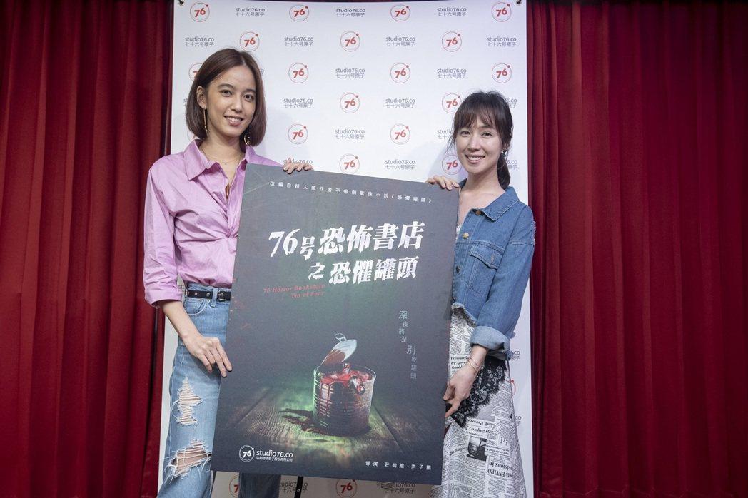 陳庭妮(左)與小薰分別在「計程車」及「租屋」中演母親。圖/七十六号原子提供