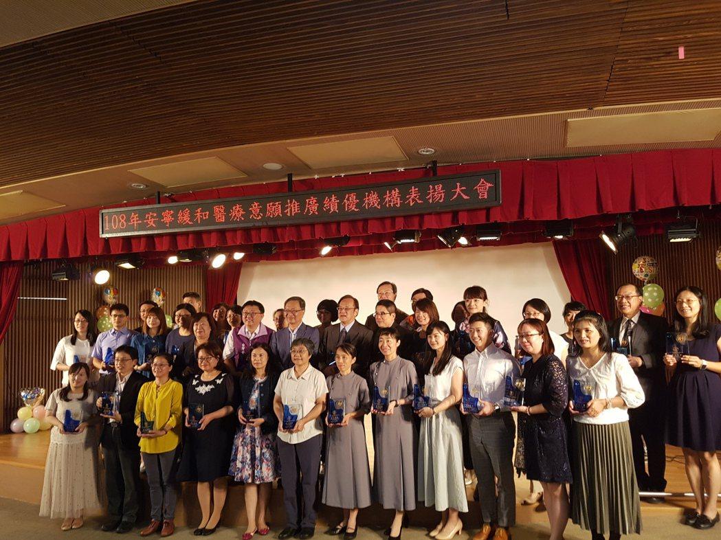 為表揚第一線推動安寧醫療照護的醫療機構,今衛福部舉辦頒獎典禮。記者楊雅棠/攝影