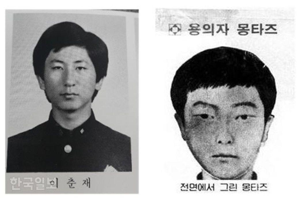 殺人魔李春在終於認罪。圖/摘自韓國日報