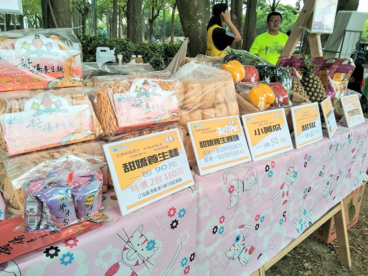 今年九月的嘉有好市集,可以看見彩椒麵及彩椒饅頭的販售。記者陳玫伶/攝影