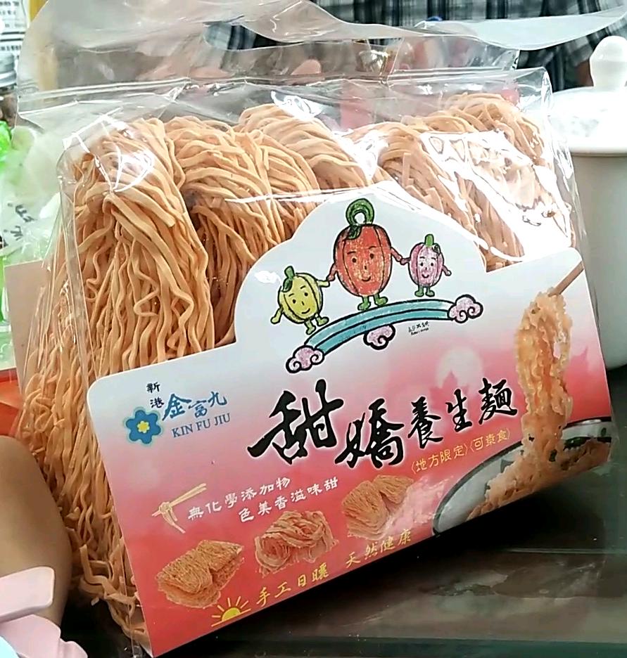 嘉義縣新港鄉蔬菜產銷班第52班推出彩椒麵,希望提升彩椒附加價值。記者陳玫伶/攝影