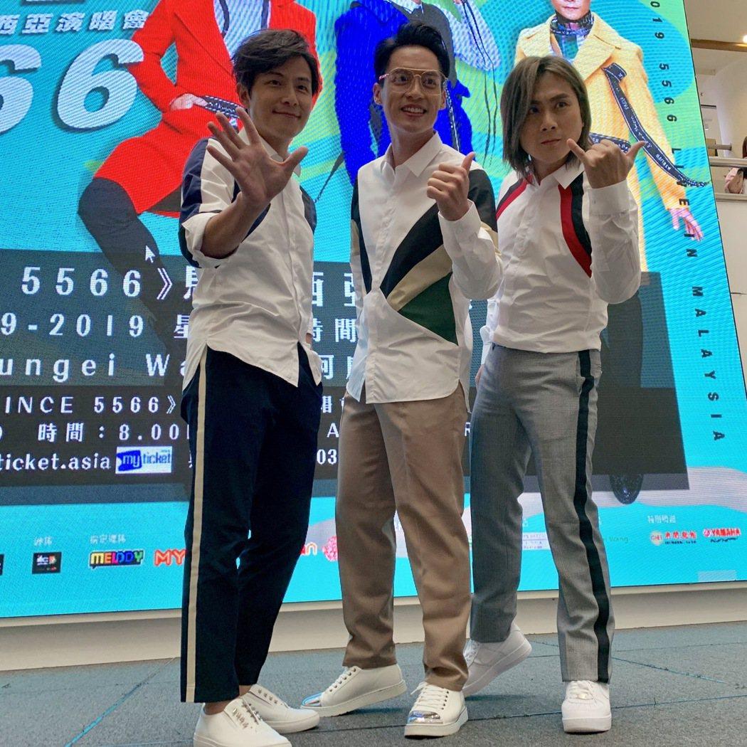 5566赴大馬舉辦簽唱會。圖/華貴娛樂提供