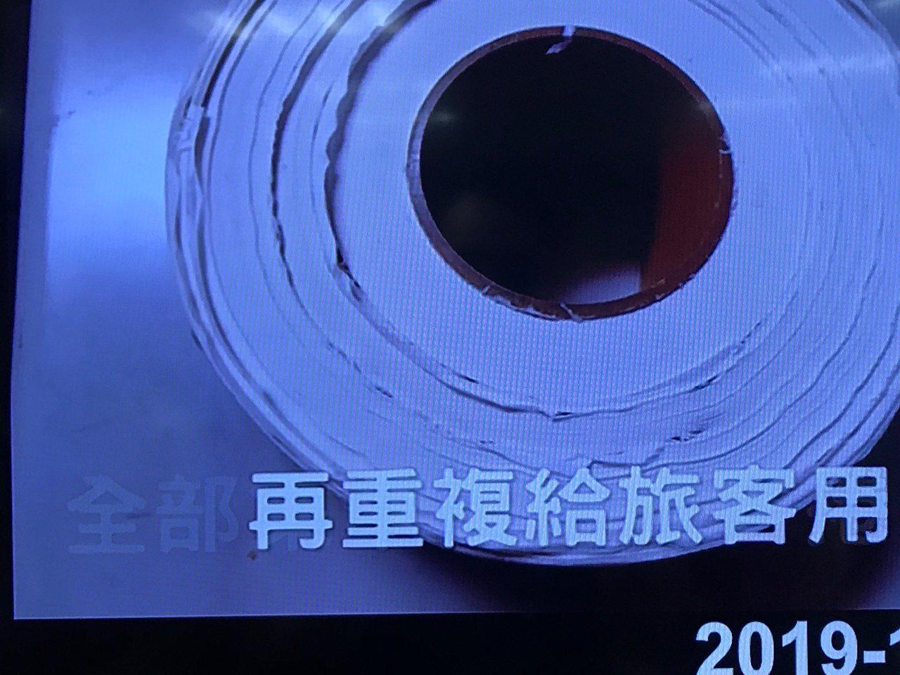 北市議員徐立信接到投訴,指北捷廁所的滾筒衛生紙遭重組後給旅客用,北捷正調查中。圖...