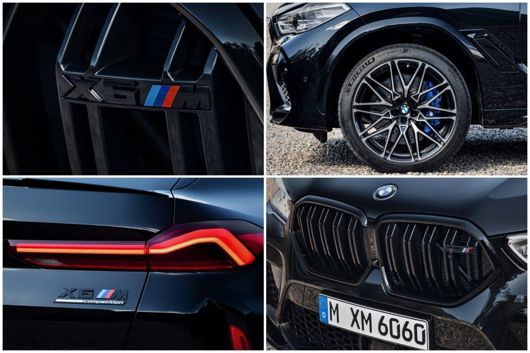 新世代BMW X6 M (F96) 外觀細節。 摘自BMW