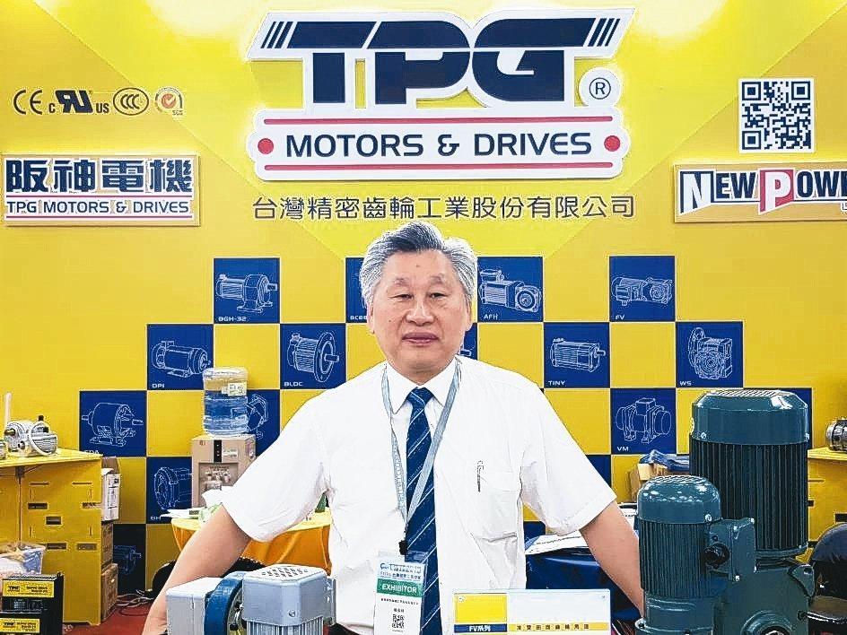 台灣精密齒輪工業股份有限公司總經理楊垂恭。 魯修斌/攝影