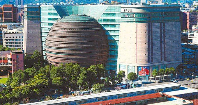 京華城(本報系資料庫)