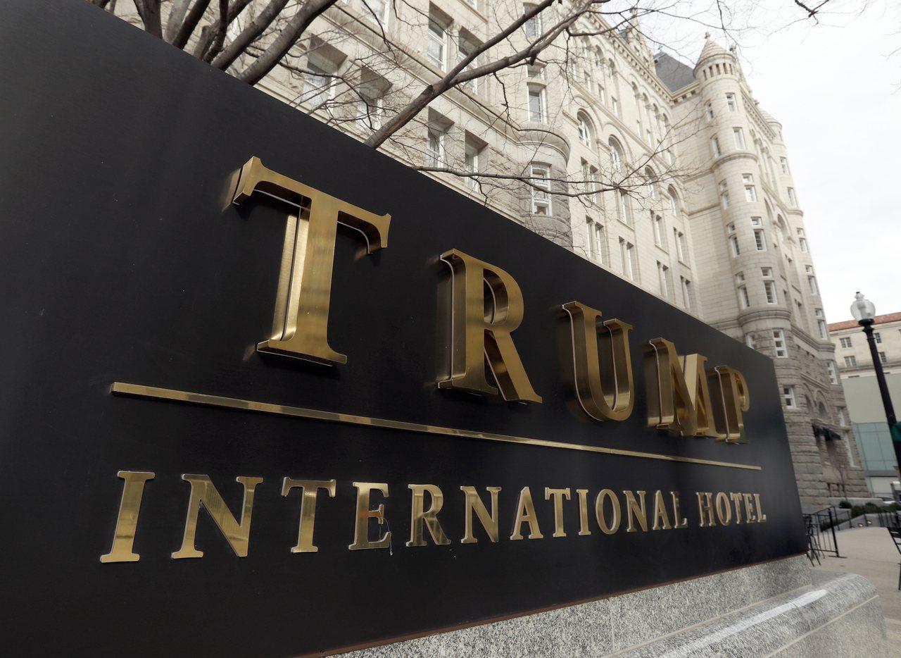 圖為位在華盛頓特區的川普國際酒店。 美聯社