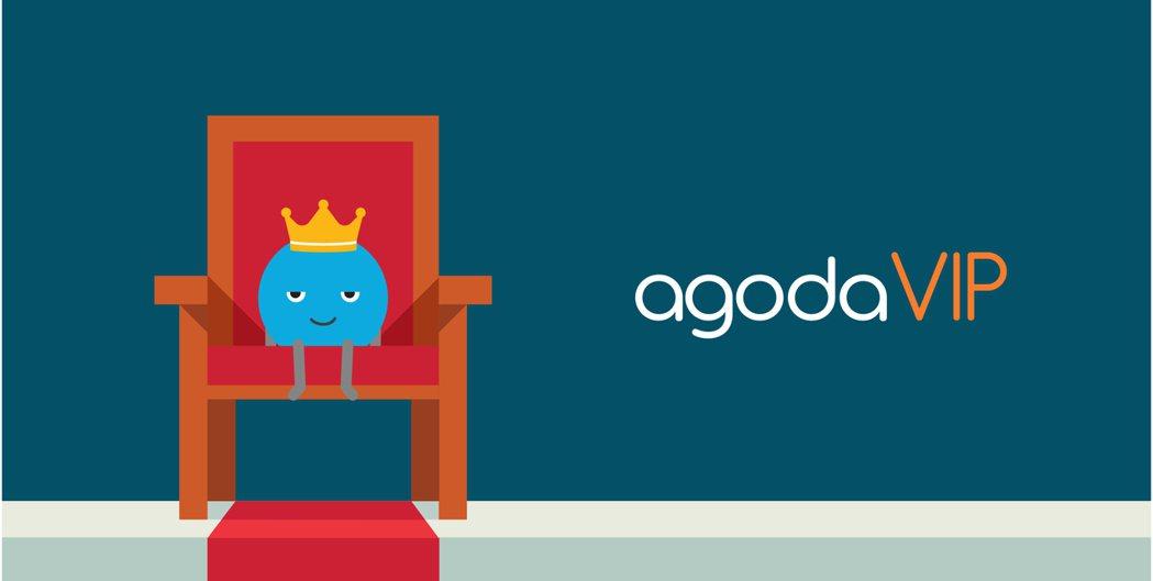Agoda VIP。 Agoda /提供