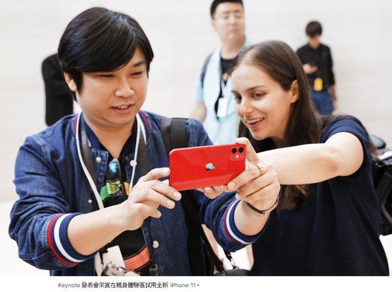 圖擷自蘋果官網