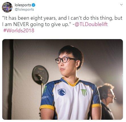 「八年了,我仍是沒有做到,但我不會放棄的。」面對多次的失敗,Doublelift...