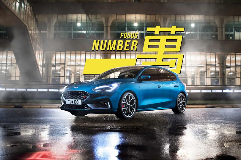福特六和即日起推出「Focus Number萬」活動,邀請車主及廣大消費者為第四...