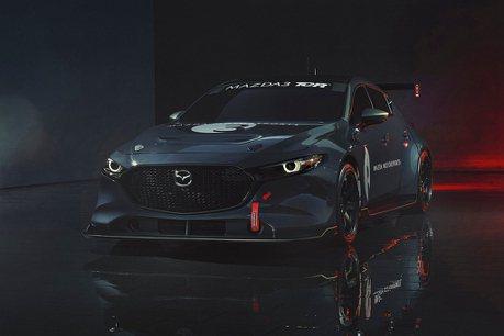 渦輪引擎+雙A臂!想要的全都在Mazda 3 TCR賽車上