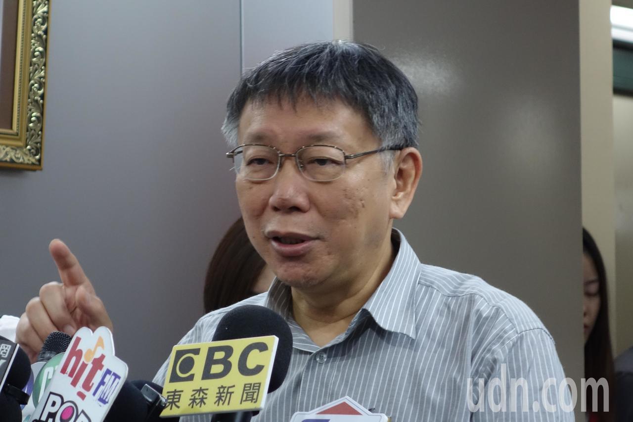 台北市長柯文哲表示,這種紛擾一下去,難免會擦槍走火,自己也覺得很危險,如果那個學...