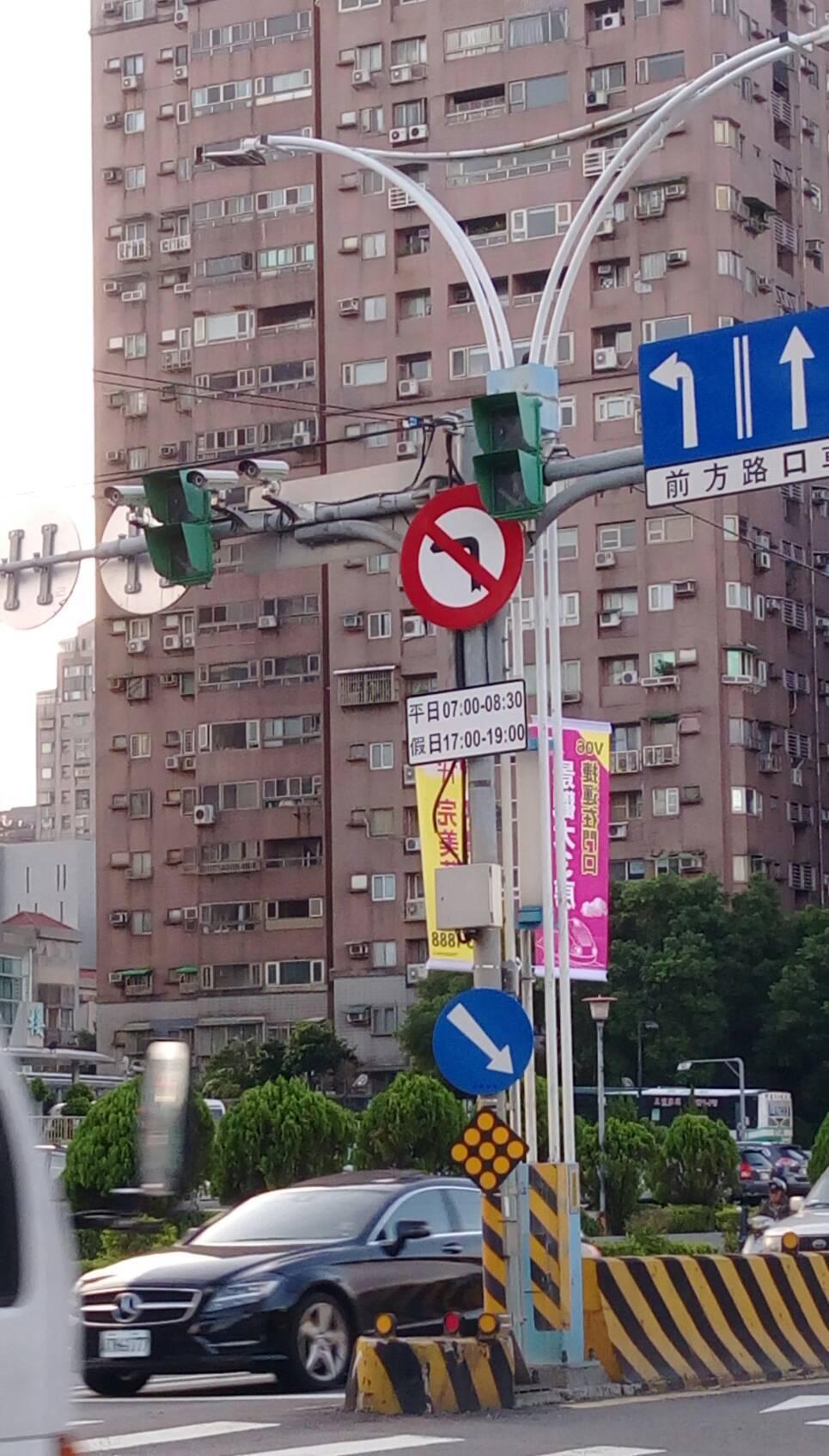 往台北方向靠近馬偕醫院的民富街口,增設時段性禁止左轉標誌。圖/警方提供