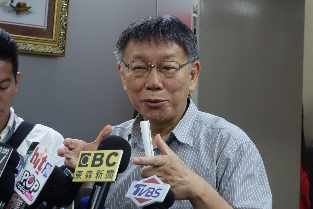 台北市長柯文哲。 記者邱瓊玉/攝影