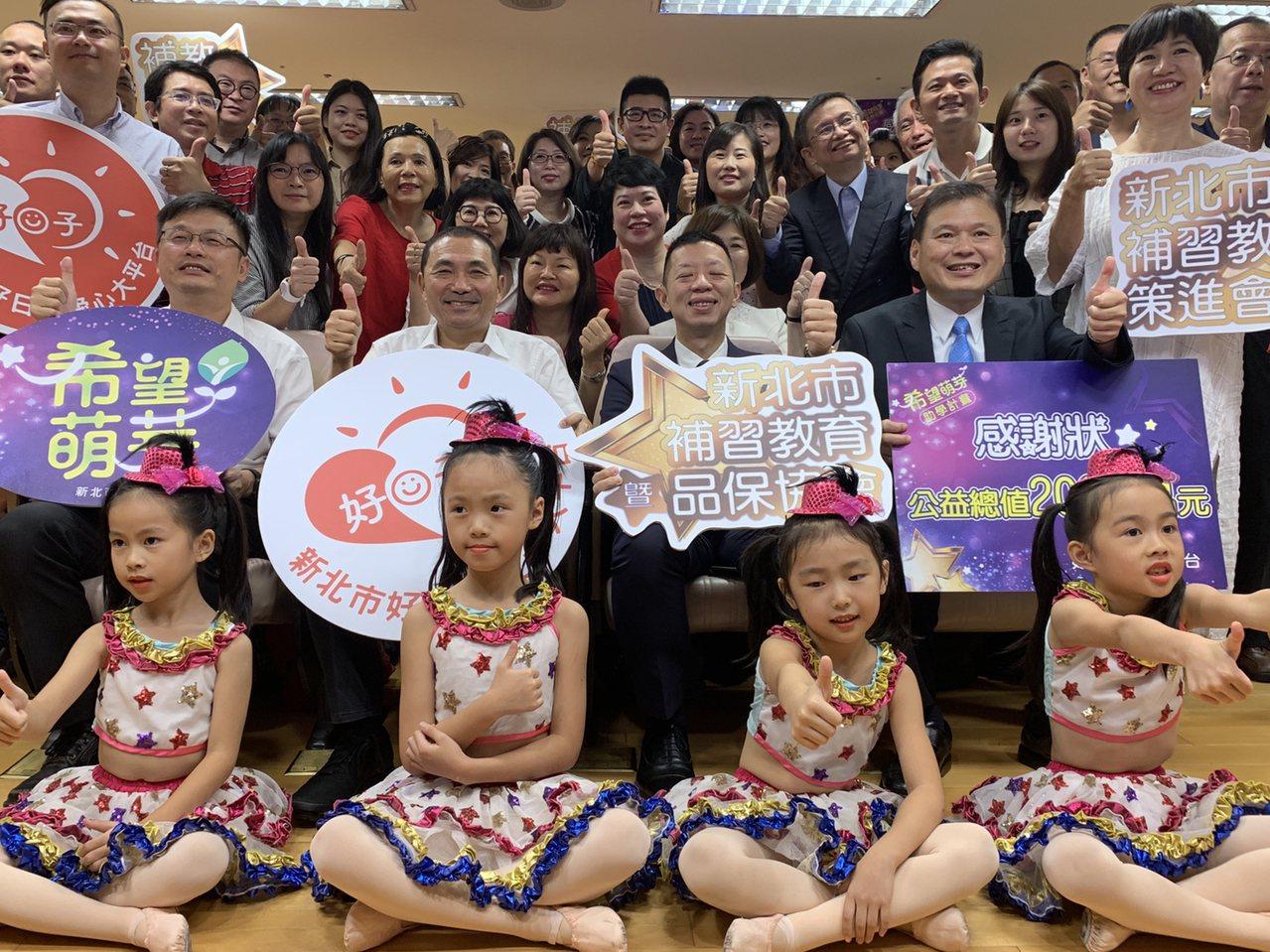 新北市教育局今發布「希望萌芽助學計畫」,由新北市補教業者主動提供750個、市價總...