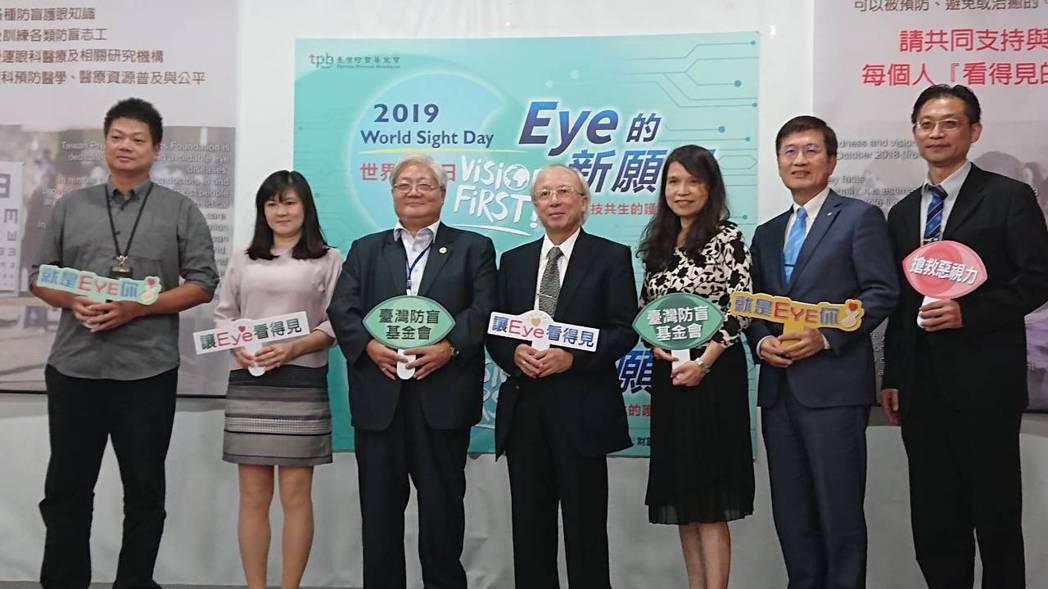 響應世界視覺日(World Sight Day),台灣防盲基會邀請權威眼科醫師共...