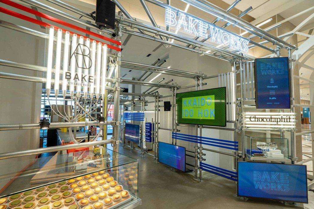日本超人氣甜點選品店登台,《BAKE WORKS》快閃152天。圖/BAKE W...