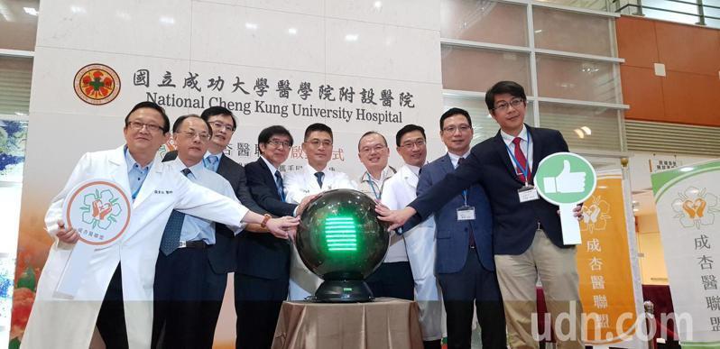 成大醫院上午舉辦成杏醫聯盟成立儀式。記者修瑞瑩/攝影