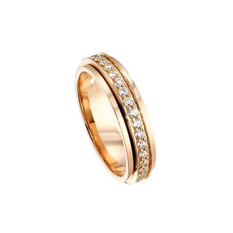 PIAGET Possession系列18K玫瑰金鑲鑽指環,17萬元。圖/伯爵提...