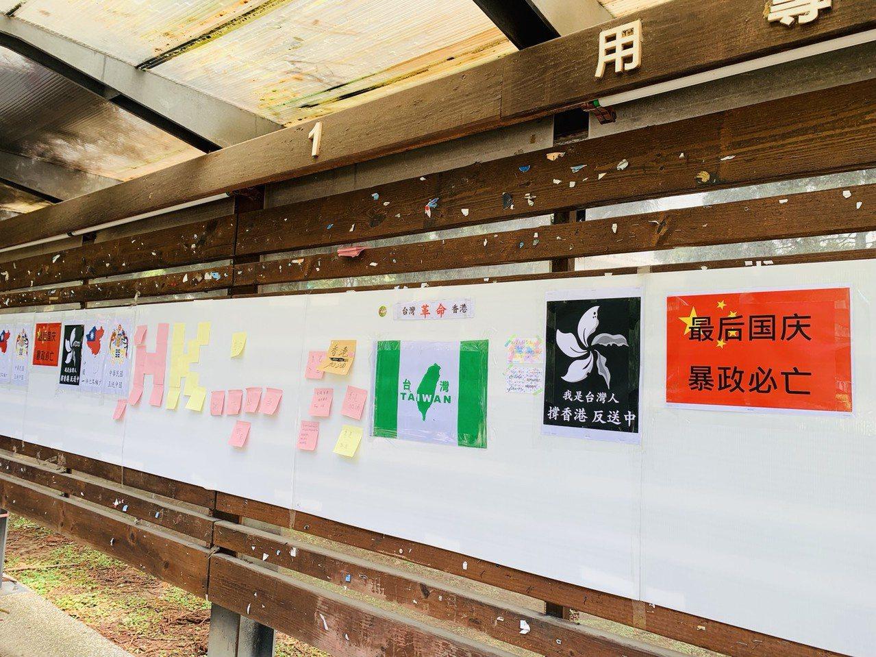 清大校園有2座連儂牆提供學生自由發表意見。紀者張雅婷/攝影